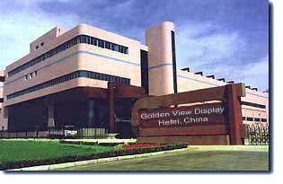 Golden View Display